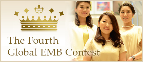 The Fourth Global EMB Contest