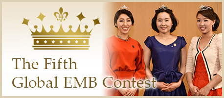 The Fifth Global EMB Contest
