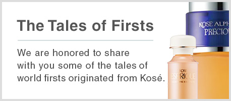 The Tales of First