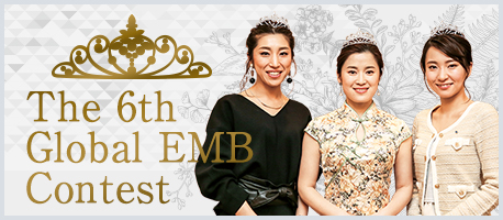 The 6th Global EMB Contest