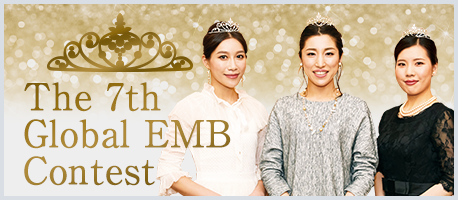 The 7th Global EMB Contest