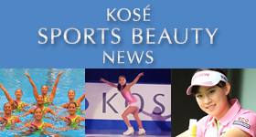 KOSE SPORTS BEAUTY NEWS