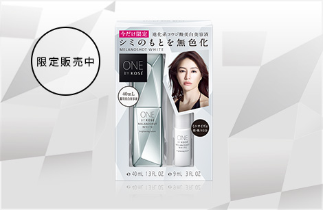 ONE BY KOSÉ メラノショット ホワイト 限定セットⅠ