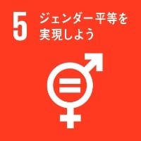 Let's achieve gender equality