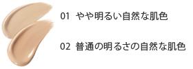 http://www.sekkisei.com