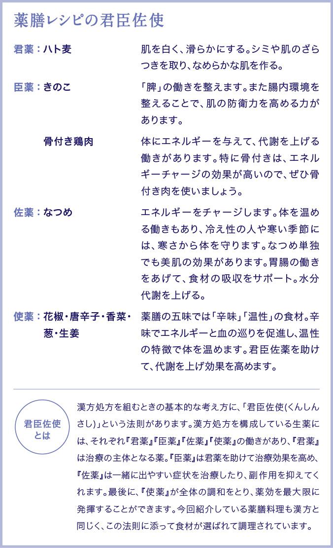 171128_kunshinsashi.jpg